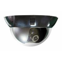 Видеокамеры CCTV AVTech MC20