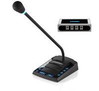 Цифровое переговорное устройство S-740