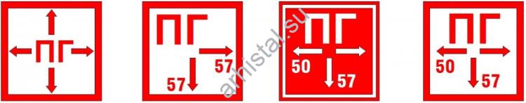 GALAD ДБУ69-5-001 У1 (ПГ 206х150)