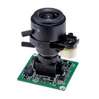 Модульная видеокамера MDC-AH2290VDN