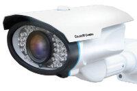 Видеокамера FE-IS1080/50M