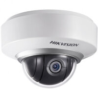 IP камера DS-2DE2202-DE3