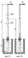 Опоры силовые фланцевые трубчатые ОСФТ-400-8,5-02