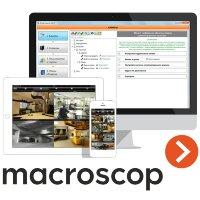 Мобильные клиенты Macroscop