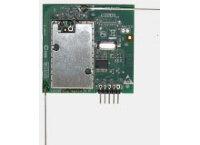Шинный радиоприёмник MCR-300/UARD