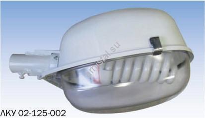 ЛКУ 02-125-002