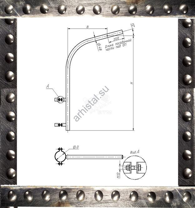 Кронштейн ТАНС.41.061.000 (1.К1-1,2-0,5-П2-ц)