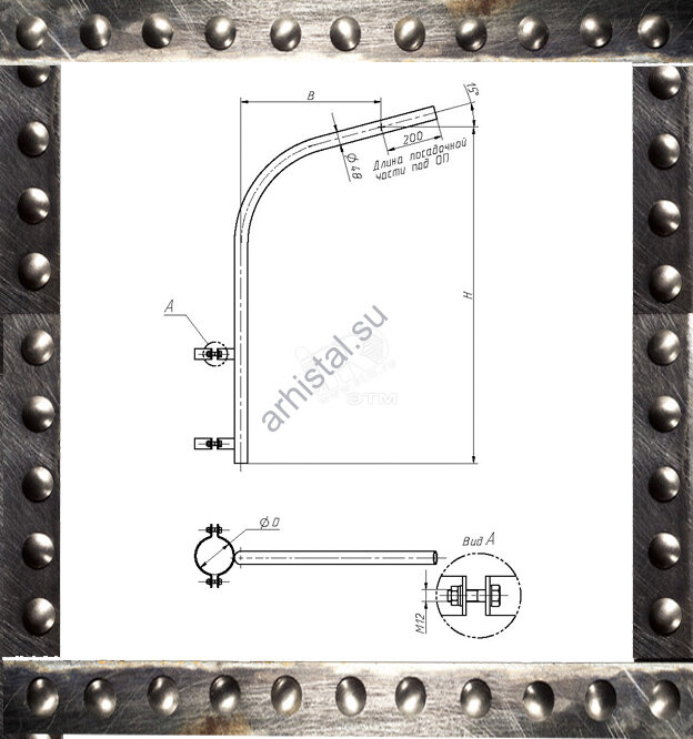 Кронштейн ТАНС.41.063.000 (1.К1-1,2-0,5-П3-ц)