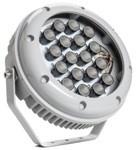 GALAD Аврора LED-28-Wide/Blue