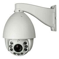 IP камера FE-IPC-HSPD218PZ