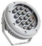 GALAD Аврора LED-28-Ellipse/Green