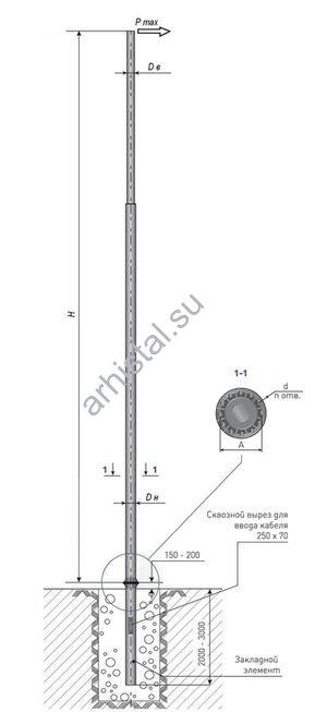 Фланцевая цилиндрическая опора освещения ОС-0,7-9,0Ф