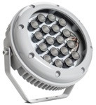 GALAD Аврора LED-48-Ellipse/Green