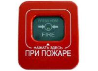 Извещатель Астра-4511 лит. 1, 3